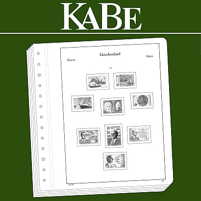 KABE OF Supplement Greece